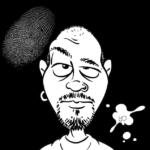 Illustration du profil de sylvingt